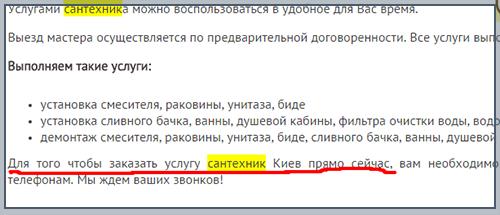 Сантехник Киев — услуги бюро «На все руки» услуги сантехника услуги сантехника киев