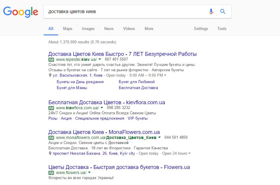 доставка цветов киев Google Search